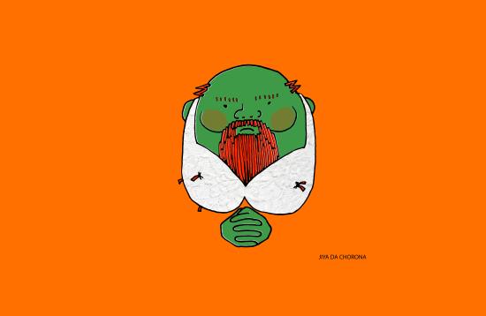beardbra1